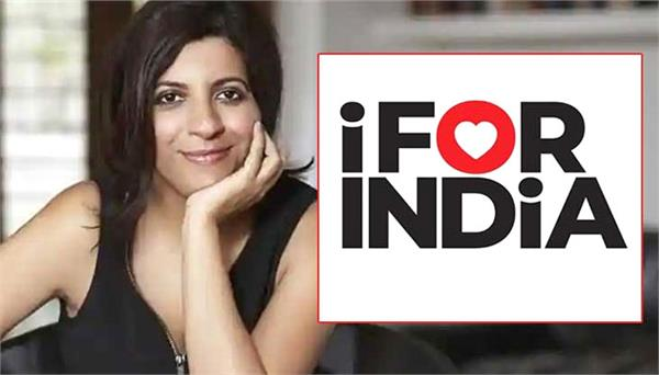 zoya akhtar karan johar assemble for i for india fundraiser concert