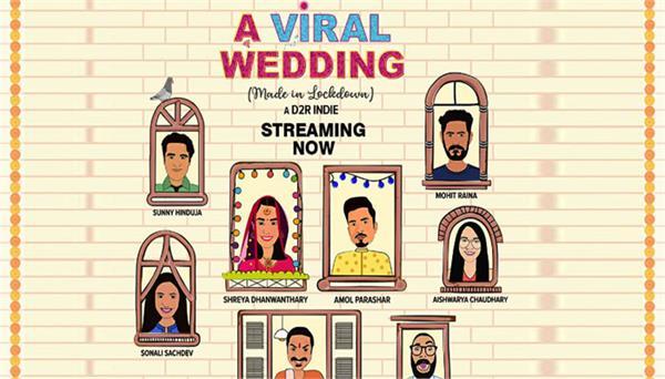 webseries a viral wedding shooting was done in lockdown