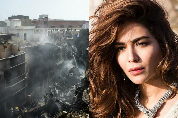 humaima malick react on pakistan plane crash accident