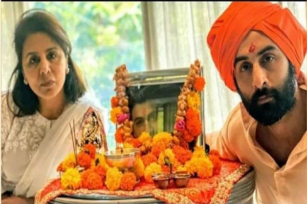 neetu and ranbir held prayer meeting for rishi kapoor