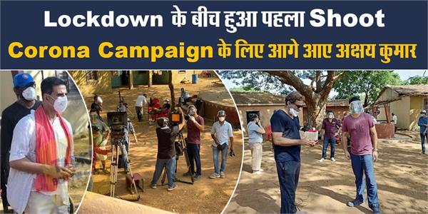 akshay gets permission to shoot with r balki at kamalistan studio in lockdown
