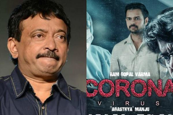 ram gopal varma accused of shooting film without permission