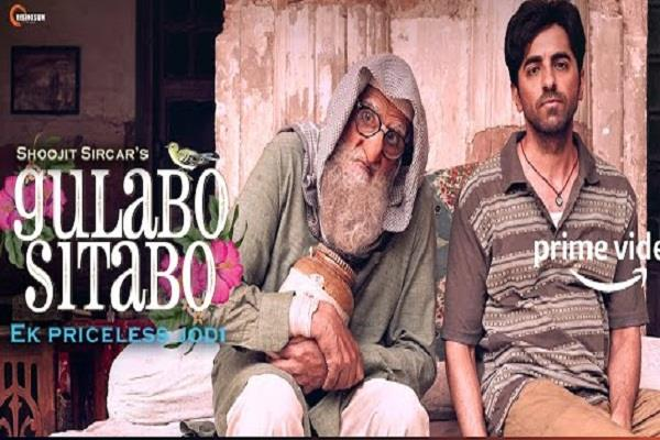 amitabh bachchan and ayushmann khurana gulabo sitabo trailer out