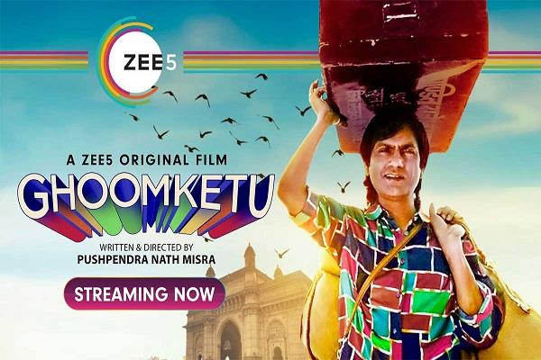 movie review of ghoomketu