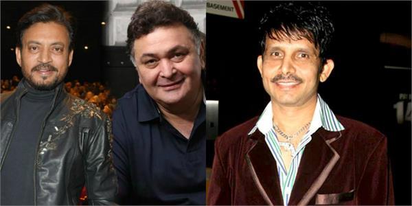 fir filed against actor kamaal r khan