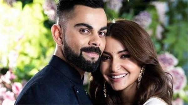 virat kohli reaction on patal lok controversy cricketer said anushka is fearless