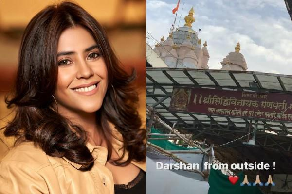 in lockdown ekta kapoor visits siddhivinayak temple on her birthday