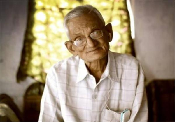 baidyanath basak the cameraman of raj kapoor film boot polish passed away at 96