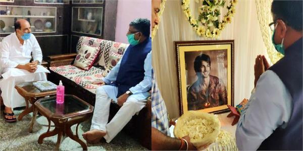 union minister ravi shankar visit sushant singh rajput house met actor family