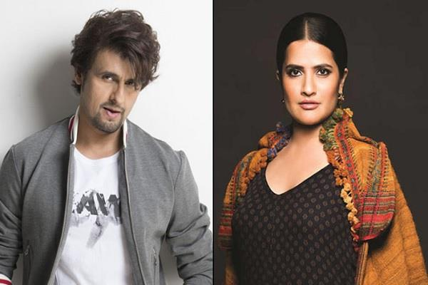 sona mohapatra slams sonu nigam and says he supported metoo accused anu malik
