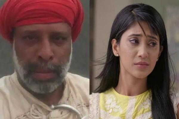 shivangi joshi tranfers money in co star rajesh kareer account