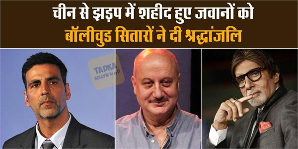 amitabh akshay and anupam kher pay tribute to martyred soldiers