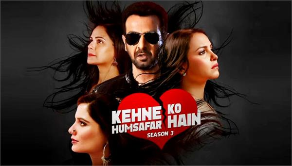 kehne ko humsafar hain third season digital premiere today