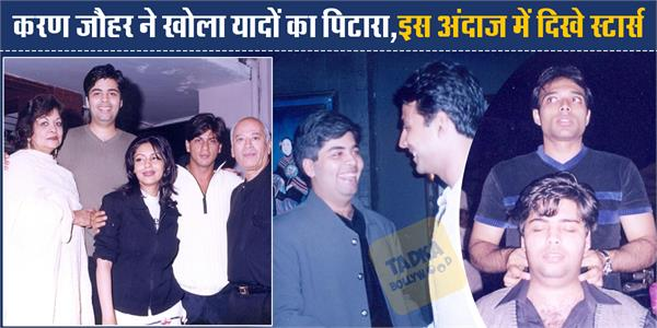 karan johar share throwback pictures with shahrukh akshay kumar and yash johar