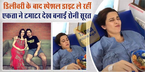 sumeet vyas share video of ekta kaul eating salad says calls her tomato hater