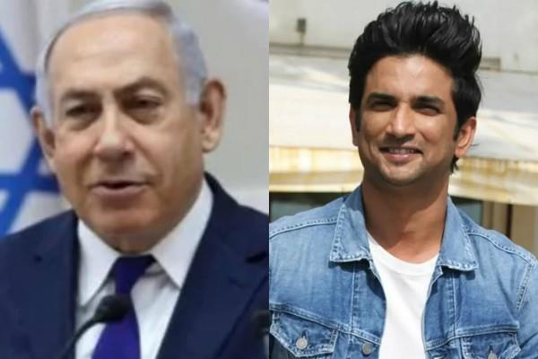 israel pay tribute to sushant singh rajput call actor true friend