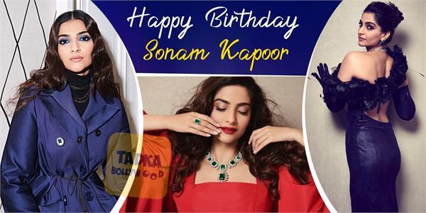 sonam kapoor birthday special