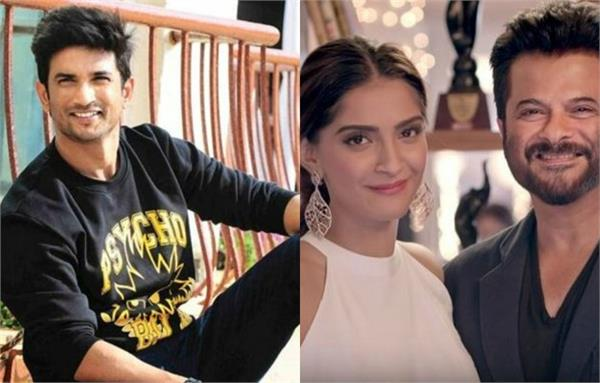 sushant singh rajput suicide sonam kapoor gave befitting reply to trollers
