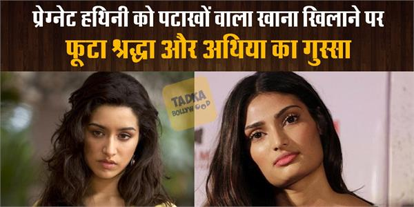 shraddha and athiya expressed ange the death of elephant on feeding firecrackers