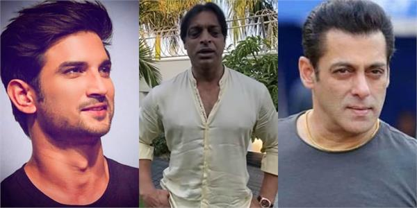 shoaib akhtar talk about first meeting with sushant and salman khan trolling