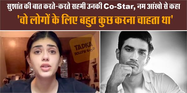 sushant singh rajput co star sanjana sanghi emotional tribute to actor
