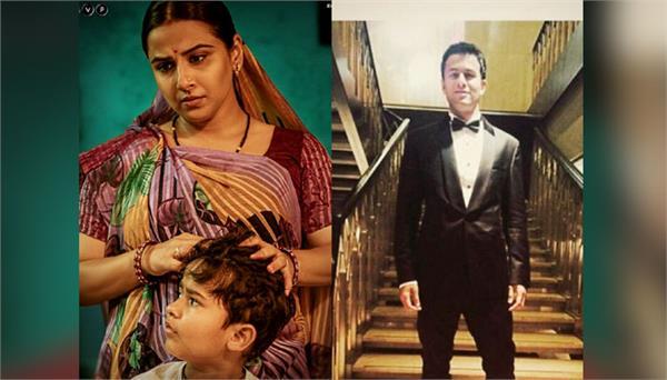 topic of gender discrimination highlighted in short film natkhat