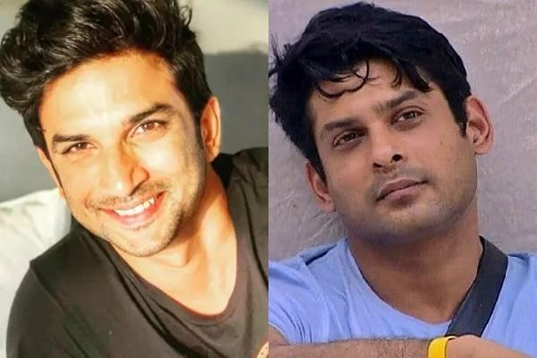 sidharth talk about sushant singh rajput and revealed his bonding with actor