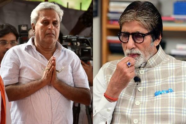 former mizoram governor swaraj kaushal appealed to amitabh please do something