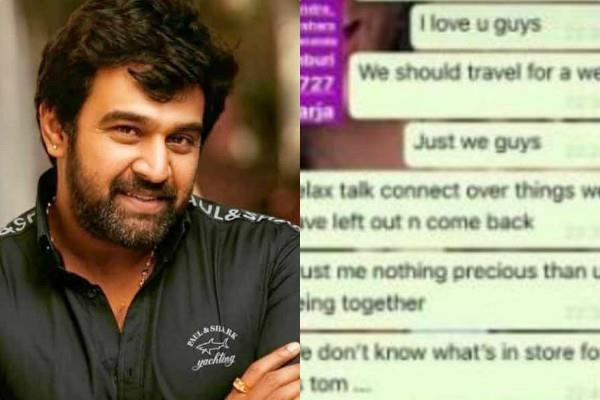 chiranjeevi sarja last chat viral on internet