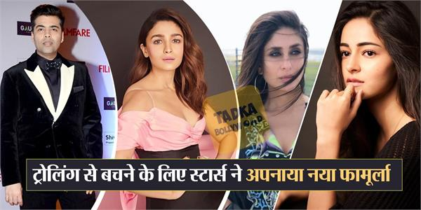 alia bhatt to ananya panday turned limit their comment section to avoid trolling