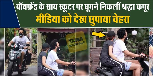 shraddha kapoor scooty ride with rumored boyfriend rohan shrestha
