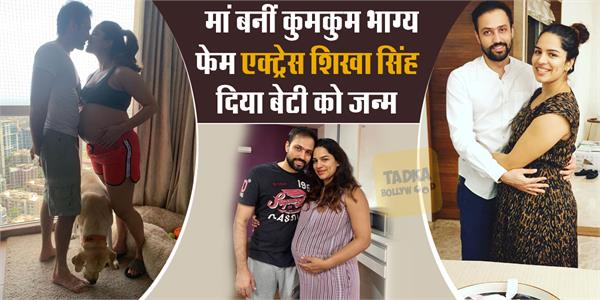 kumkum bhagya fame shikha singh blessed with baby girl