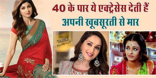 kajol madhuri malaika and shilpa looks gorgeous after 40