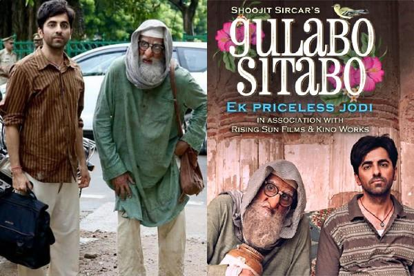 movie review of amitabh bachchan and ayushmann khurrana gulabo sitabo