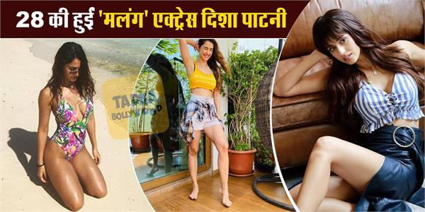 disha patani birthday special hot photos