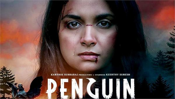 web series penguin poster released