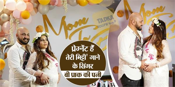teri mitti fame singer b praak and wife meera are expecting their first baby
