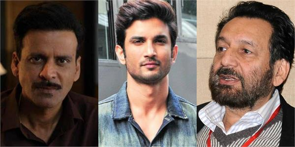 manoj come on live chat with shekhar kapoor on sushant singh rajput suicide