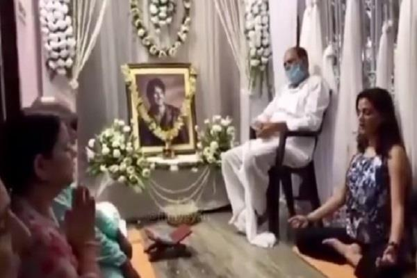 sushant singh rajput prayer meet heartfelt video goes viral on internet