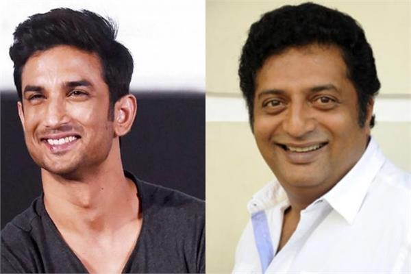 prakash raj reaction on sushant suicide said he is defeated by nepotism