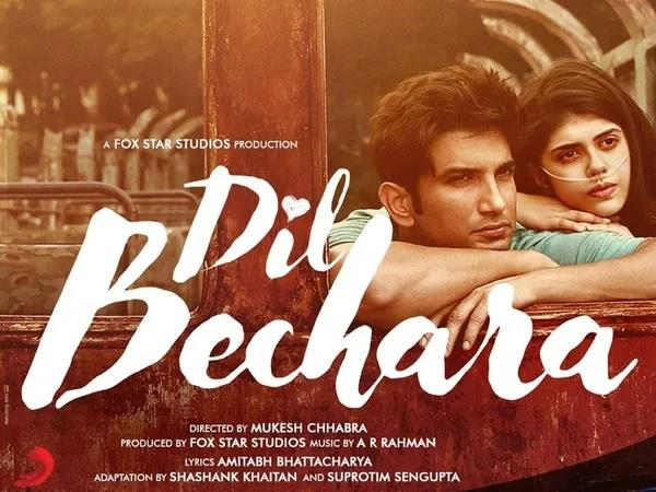 sushant singh rajput last movie dil bechara to release on disney hotstar