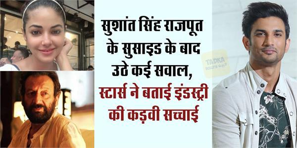sushant singh rajput death anubhav sinha nikhil takes bollywood hypocrisy