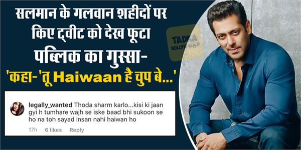 salman khan pays condolences to army soldiers but users trolled actor