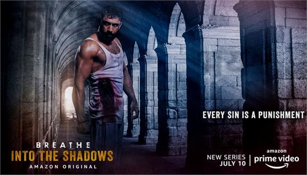 amit sadh look poster out from breathe into the shadows