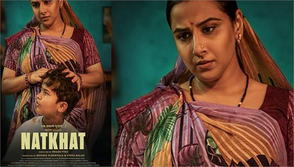 sanika patel play the role of the a boy in natkhat