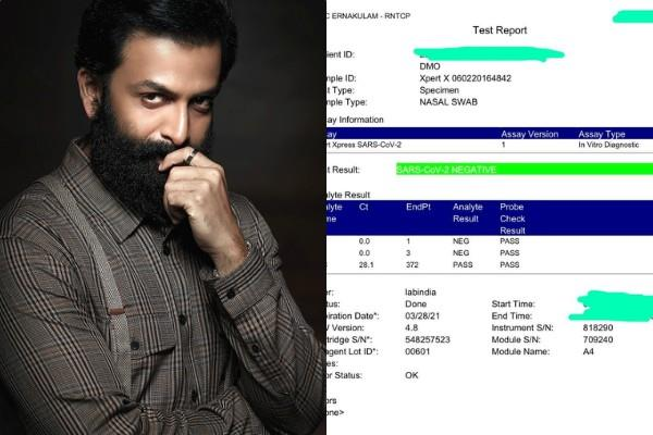 prithviraj sukumaran share his covid 19 test report