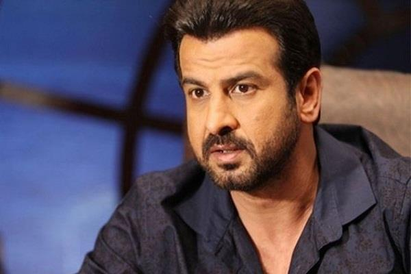 ronit roy facing financial crisis in lockdown