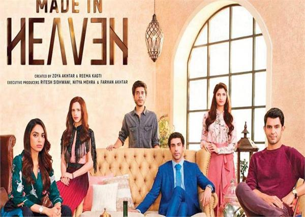 made in heaven season 2 not shoot