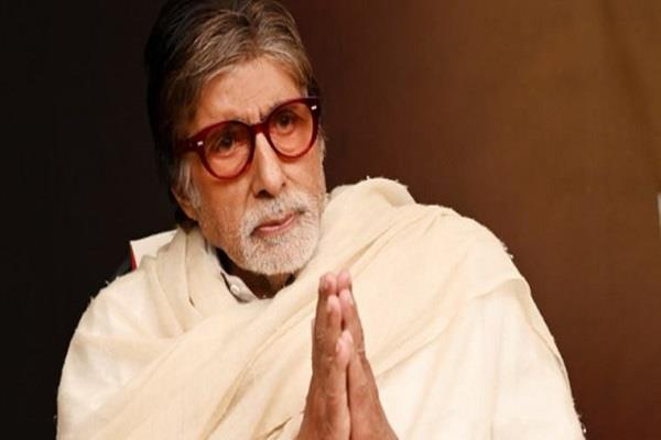 amitabh bachchan gets infected by corona fans pray for recovery soon