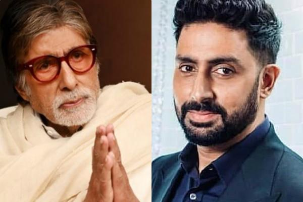 amitabh bachchan and abhishek tested corona positive